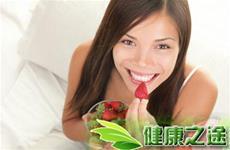 女性春季養生多吃草莓 三大養生效果好