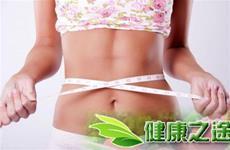 女人排卵期怎麼減肥 排卵期減肥有妙招