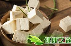 豆腐吃多了容易引發5種疾病